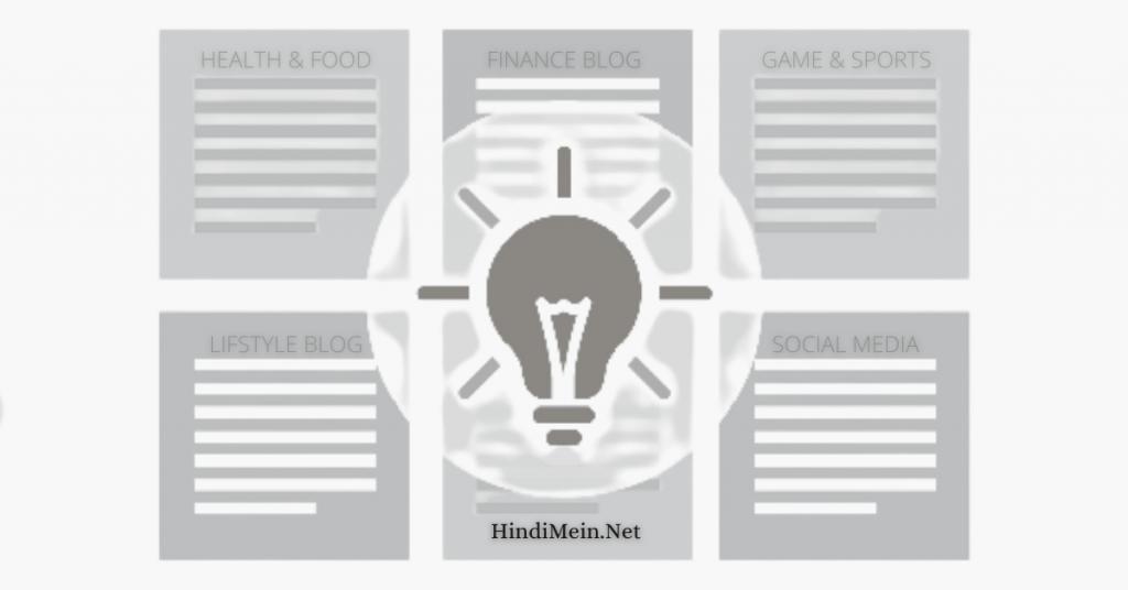 Blogging Topics in Hindi -