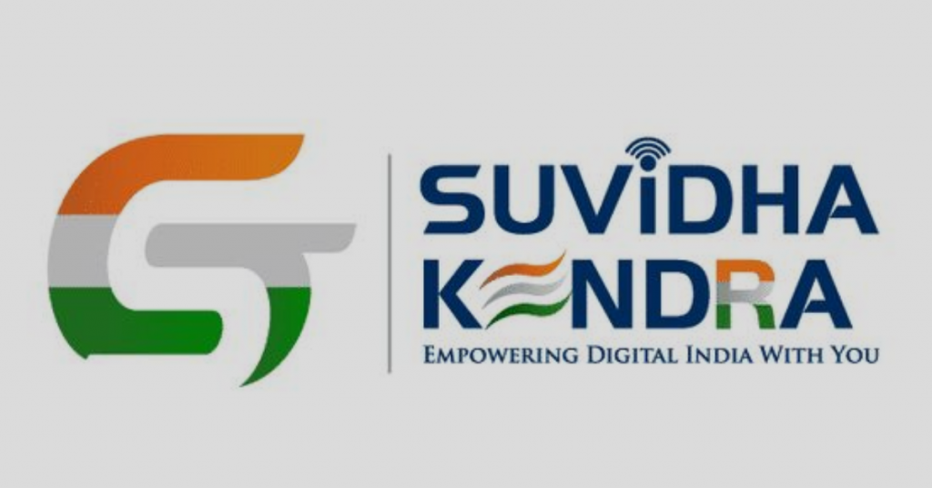 GST Suvidha Kendra in Hindi