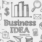 low investment new business ideas hindi